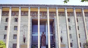 Catania Tribunale