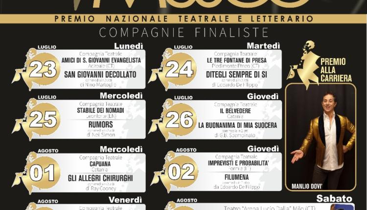 premio Angelo Musco locandina 2018bis