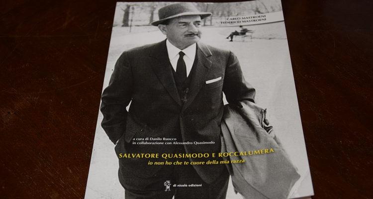Autori, Carlo e Federico Mastroeni