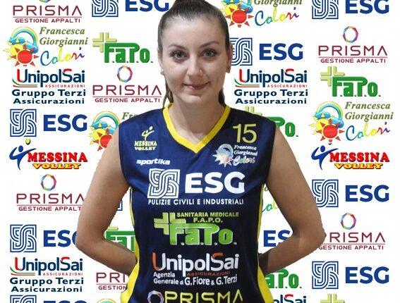 Lorenza Panarello